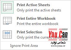 تصویر 100 - محدوده چاپ (Print Range) در اکسل