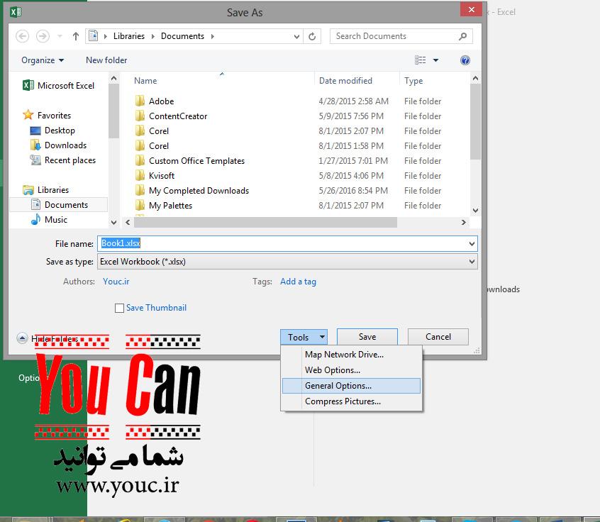 تصویر 9 - مراحل رمزگذاری روی فایل اکسل
