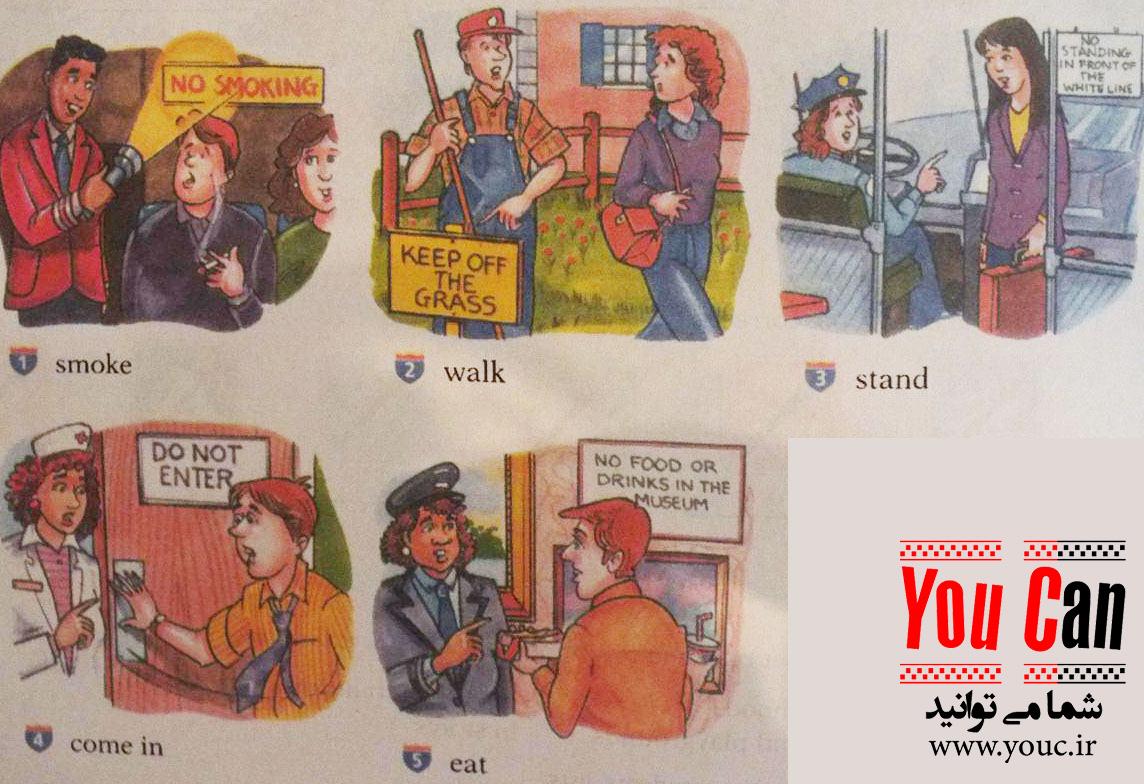 تصویر شش - درس سی و دوم