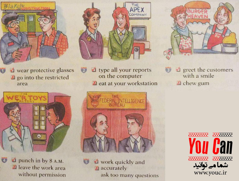 تصویر دو - درس سی و چهارم