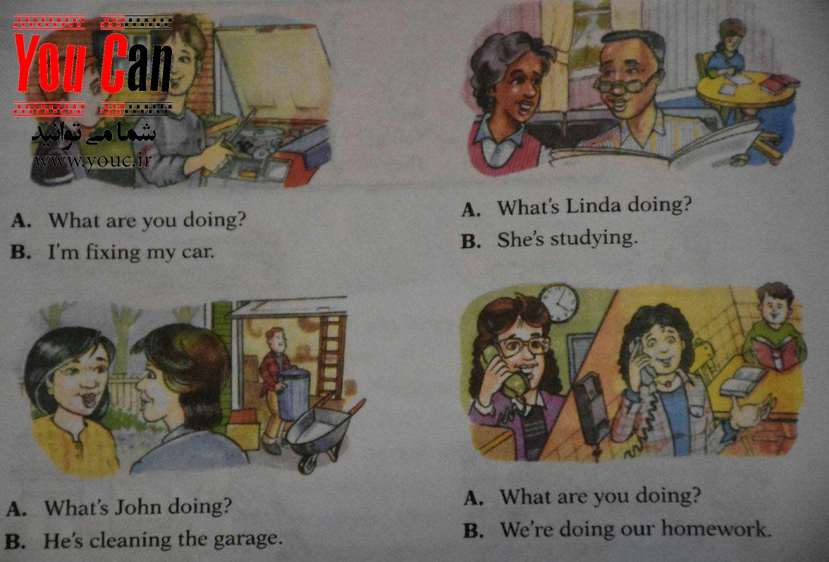 تصویر سه - درس چهارم